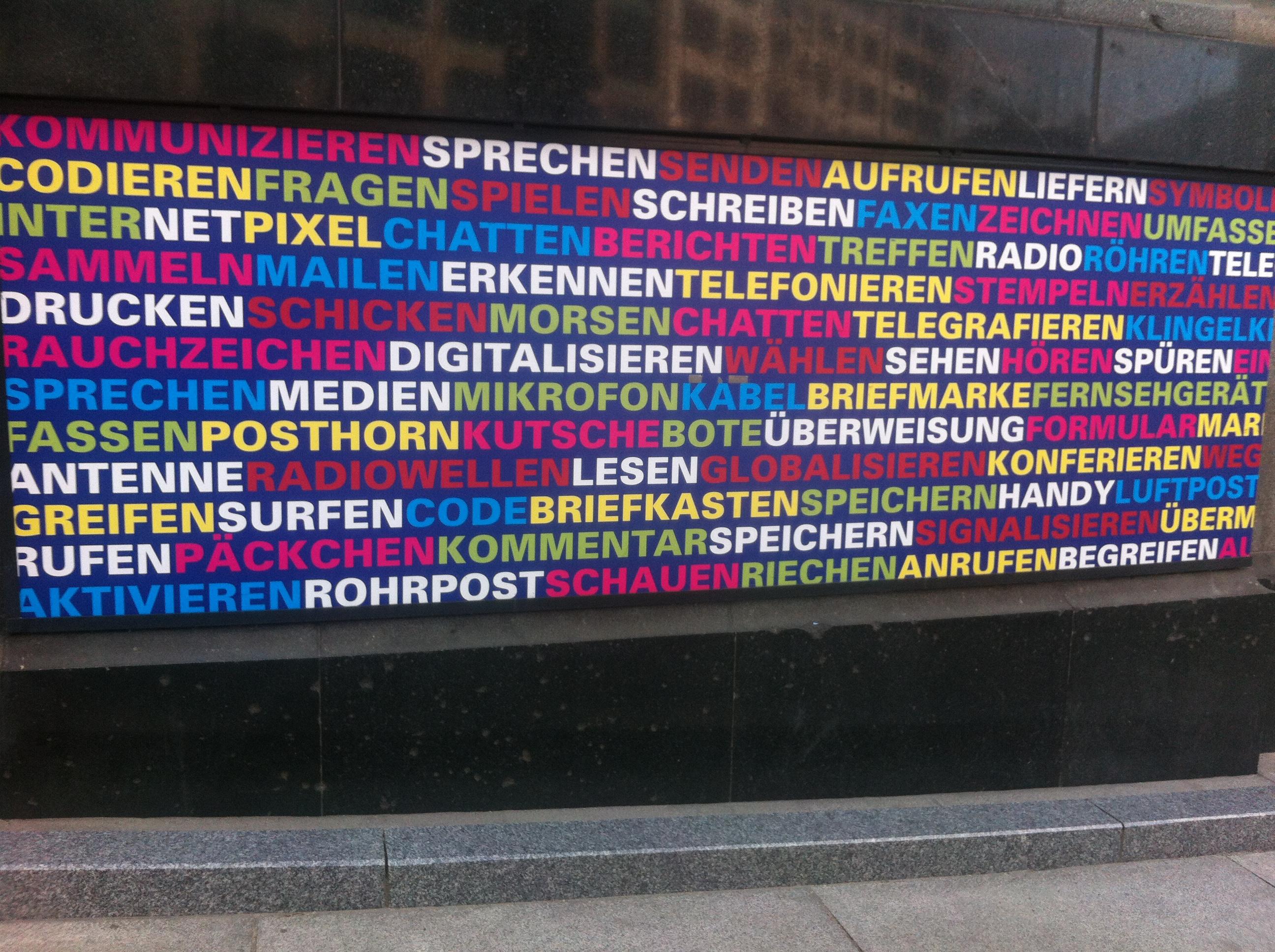 Museum der Kommunikation, Berlin, 08/2012